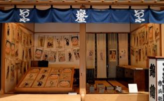 Edo era bookshop