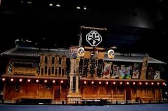 Stunning replica of the Nakamura-za kabuki theatre.