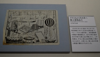 One of favourite pieces is the list of gifts presented to Japan by the U.S.