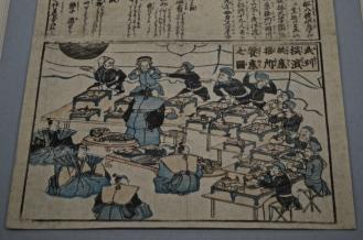 An interpretation of Commodore Perry enjoying the hospitality of the Shogun.