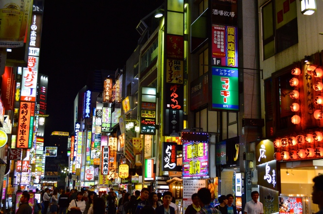 Now within the Kabukicho area it's very hard to distinguish between the 'normal Shinjuku' and the RLD. So you can see my confusion. https://www.youtube.com/watch?v=B1RxJW2OJ2k