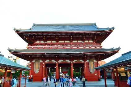 The otherside of Hozomon Gate.