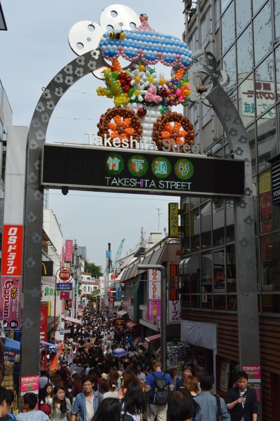 Entrance to Takeshita Dori (street)